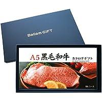 A5黒毛和牛 選べるカタログギフト BAコース【紺】肉贈