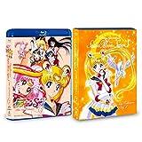 第4期「美少女戦士セーラームーンSuperS」BD-BOX第1巻発売