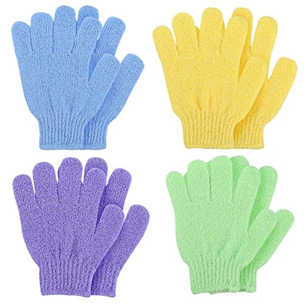内向き検証段落Frcolor 浴用手袋 お風呂手袋 泡立ち シャワーバスグローブ ナイロン 垢すり手袋 五本指 4ペア(ランダムカラー)