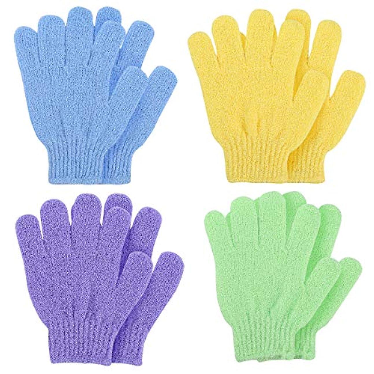 ありがたい鎮痛剤海上Frcolor 浴用手袋 お風呂手袋 泡立ち シャワーバスグローブ ナイロン 垢すり手袋 五本指 4ペア(ランダムカラー)