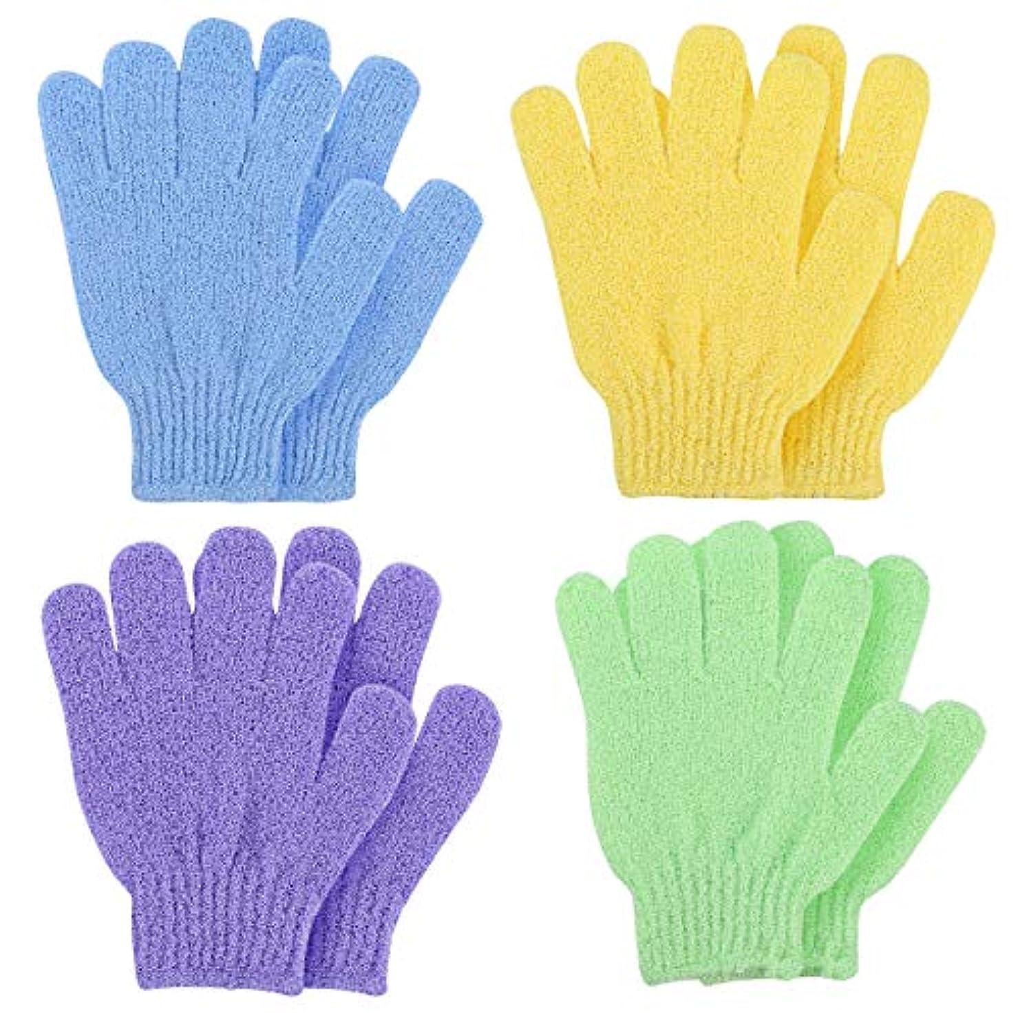 学期メジャー浸透するFrcolor 浴用手袋 お風呂手袋 泡立ち シャワーバスグローブ ナイロン 垢すり手袋 五本指 4ペア(ランダムカラー)