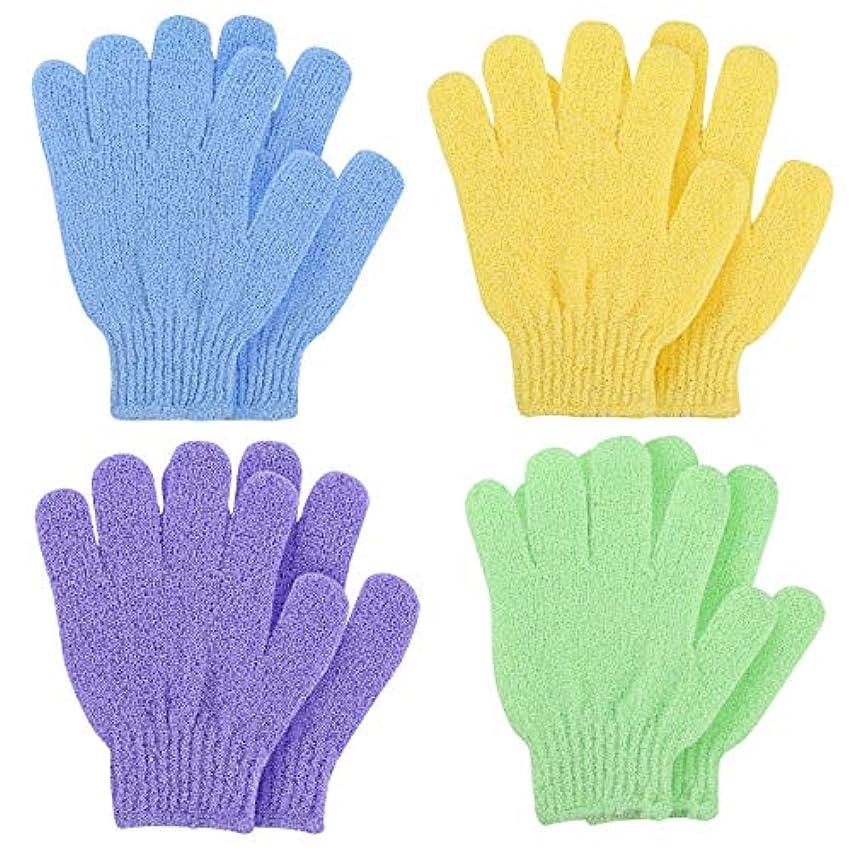 ドナウ川急流新着Frcolor 浴用手袋 お風呂手袋 泡立ち シャワーバスグローブ ナイロン 垢すり手袋 五本指 4ペア(ランダムカラー)