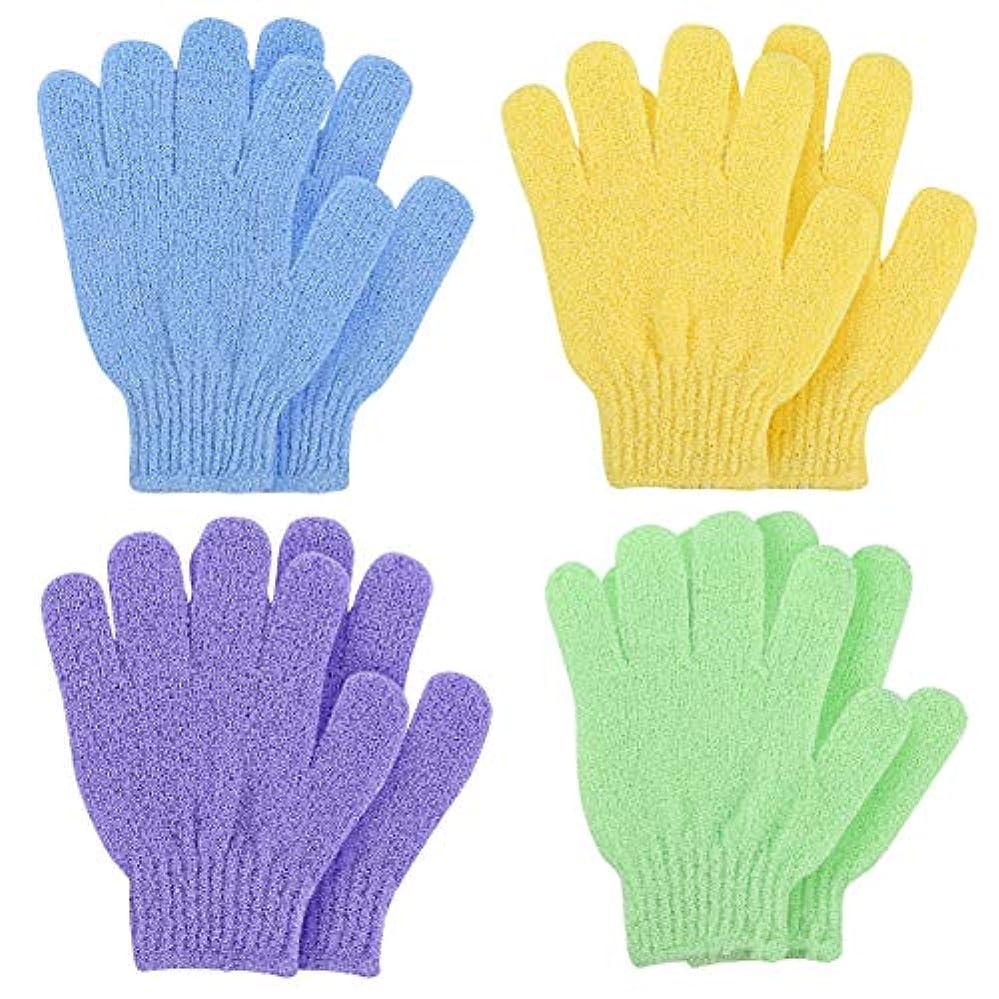 薄汚い優遇周りFrcolor 浴用手袋 お風呂手袋 泡立ち シャワーバスグローブ ナイロン 垢すり手袋 五本指 4ペア(ランダムカラー)