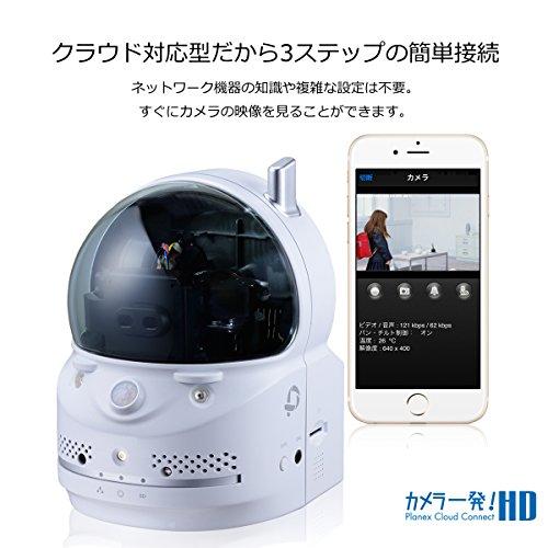 PLANEXカメラ一発!無線ネットワークカメラパン・チルト(遠隔操作)/100万画素/暗視撮影/赤外線(熱感知)センサー/温度計CS-W70HDiPhone・iPad・Android・Windows対応