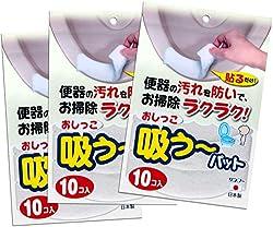 サンコー 汚れ防止 パット おしっこ吸うパット 30コ入 AE-80
