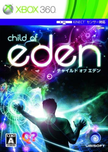 チャイルド オブ エデン - Xbox360の詳細を見る