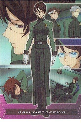機動戦士ガンダムOO カティ・マネキン 006-022-102 ウエハースカード