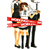 WORKING!! 1巻 (デジタル版ヤングガンガンコミックス)