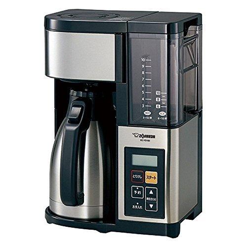 象印 コーヒーメーカー 大容量 ステンレスブラック EC-YS100-XB
