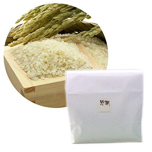 【無洗米】新潟県 南魚沼産コシヒカリ 3kg[感謝シール付き]