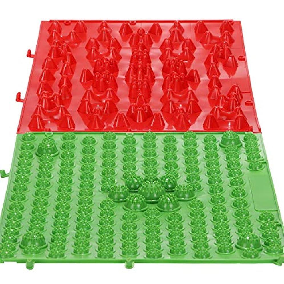 処方する分離するグッゲンハイム美術館まがり堂【生活に刺激と健康を!足つぼキャニオンマット】(選べる5タイプ)(2枚組)【SOFTグリーン&HARDレッド】