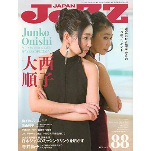 JAZZ JAPAN(ジャズジャパン) Vol.88