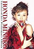 本田美奈子.30周年メモリアルディスク 命をあげよう Unreleased LIVE performance edition [DVD]