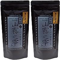 かのや深蒸し茶 山霧之雫(やまぎりのしずく)100g×2袋セット 減農薬栽培茶 さえみどり やぶきたブレンド