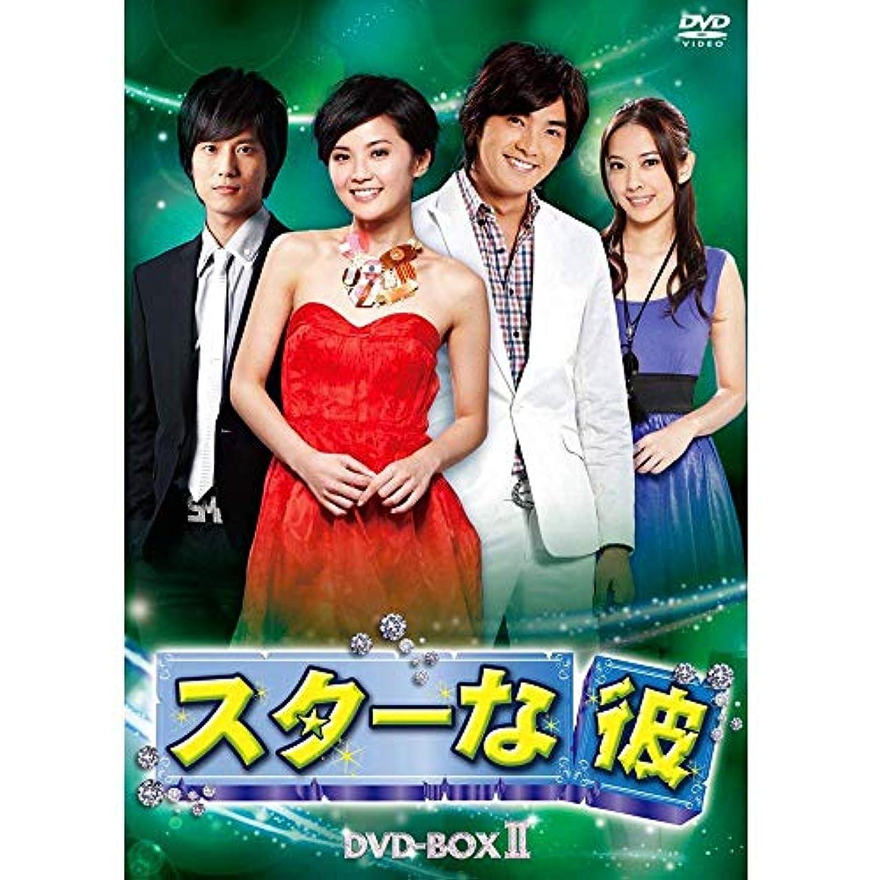 スターな彼 ノーカット版DVD-BOX I+II 12枚組 24话+特典2枚組 言語: 中国語 字幕: 日本語14枚組