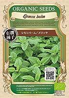 株式会社グリーンフィールドプロジェクト レモンバーム/メリッサ ×3個セット 野菜/種
