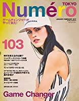 Numero TOKYO(ヌメロ・トウキョウ) 2017 年1・2 月合併号