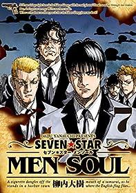 SEVEN☆STAR MEN SOUL(7) (ヤングマガジンコミックス)
