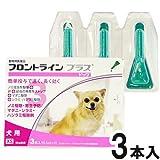 【PACK】ヒルズ r/d 小粒 3kg & 犬用フロントラインプラスXS 5kg未満 3本(動物用医薬品)