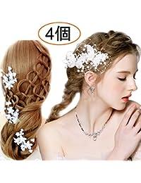 髪飾り 花 ヘアピン ビジュー付き蝶々 ヘアピン 4点セット アクセサリー フラワーティアラ