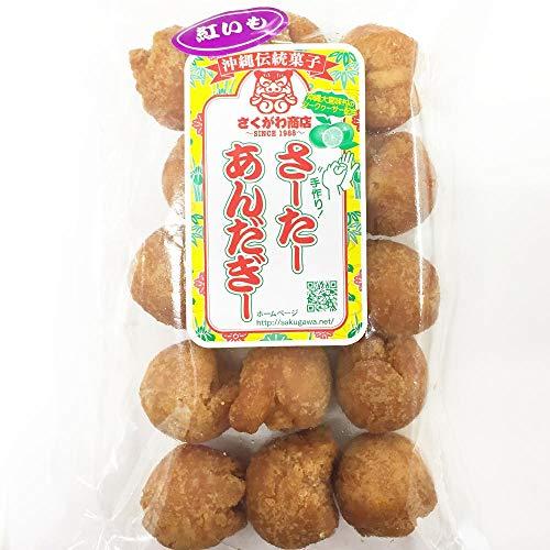 佐久川商店 サーターアンダギー 15個入り (紅芋15個入り)