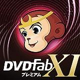 DVDFab XI プレミアム|ダウンロード版