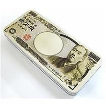 《お札/偽万円》ブリキ缶ペンケース(ふでばこ)☆文房具通販☆