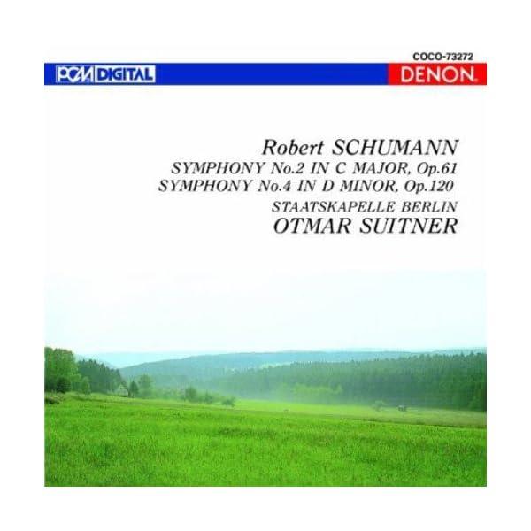 シューマン:交響曲第2番/第4番の商品画像