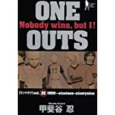 ONE OUTS 20 (ヤングジャンプコミックス)