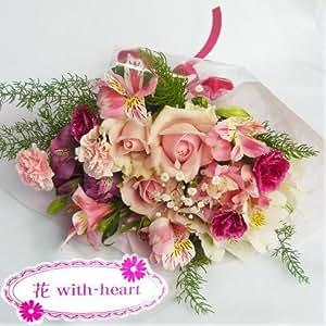 花with-heart どんな時のギフトにも活躍、バラとアルストロメリア、カーネーション、ガーベラ、チューリップ等デザイナーお任せ花束