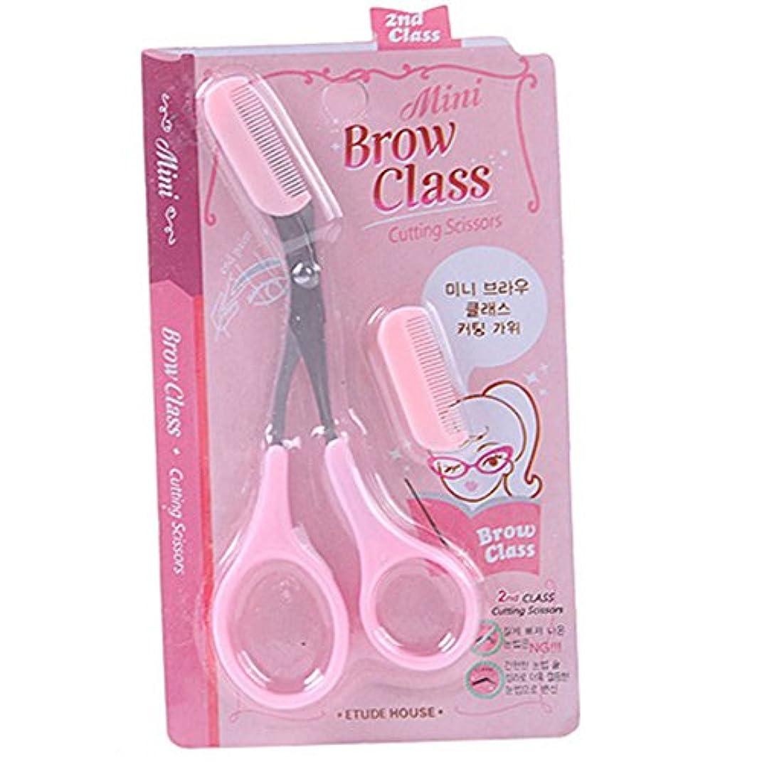 山の奥 眉毛のお手入れに クシ付きハサミ ピンク まゆげ専用はさみ トリマー 美容 美顔 レディース