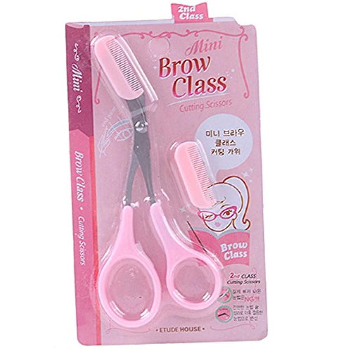 悪化させるすき運搬山の奥 眉毛のお手入れに クシ付きハサミ ピンク まゆげ専用はさみ トリマー 美容 美顔 レディース