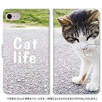 スマホ スマートフォン 手帳 スマホケース にゃんこ写真 【140_キジ猫フォト Galaxy S8 SC-02J】