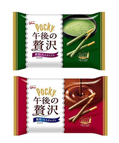 江崎グリコ ポッキー午後の贅沢 宇治抹茶とショコラ 限定セット