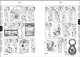 りぼんの付録 全部カタログ ~少女漫画誌60年の歴史~ 画像