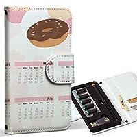 スマコレ ploom TECH プルームテック 専用 レザーケース 手帳型 タバコ ケース カバー 合皮 ケース カバー 収納 プルームケース デザイン 革 おしゃれ デザート ピンク 009681