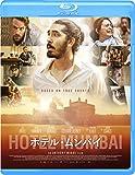 ホテル・ムンバイ[Blu-ray/ブルーレイ]