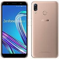 ASUS ZenFone Max M1 SIMフリースマートフォン【日本正規代理店品】サンライトゴールド (500 Amazonコインクーポン付き) ZB555KL-GD32S3/A