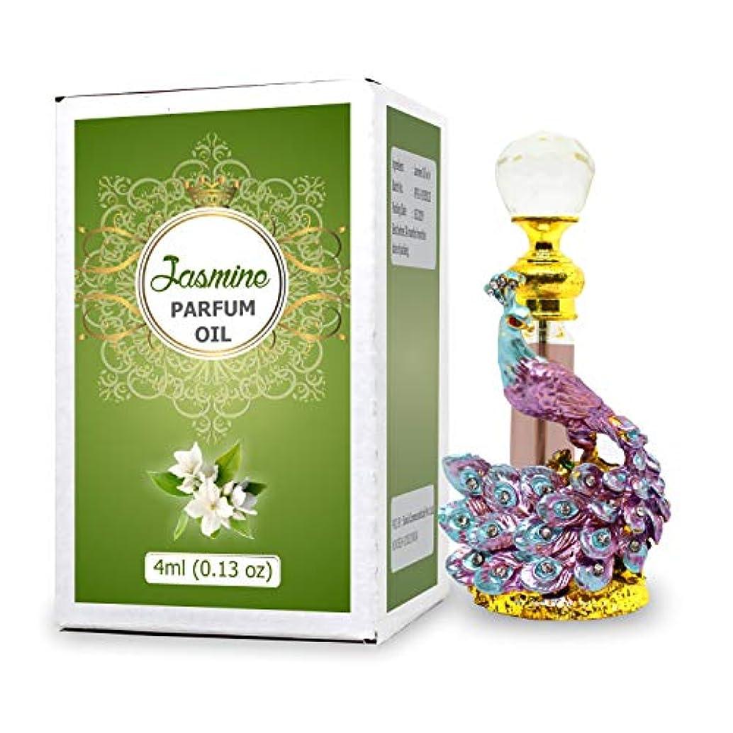 後食器棚負荷Jasmine Parfum Oil - Alcohol Free Perfume Oil - Long Lasting Jasmine Fragrance For Women - 4 ML