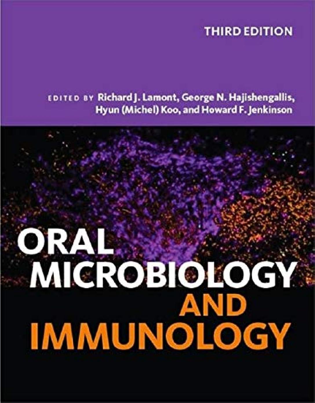地平線コミュニティ読書Oral Microbiology and Immunology