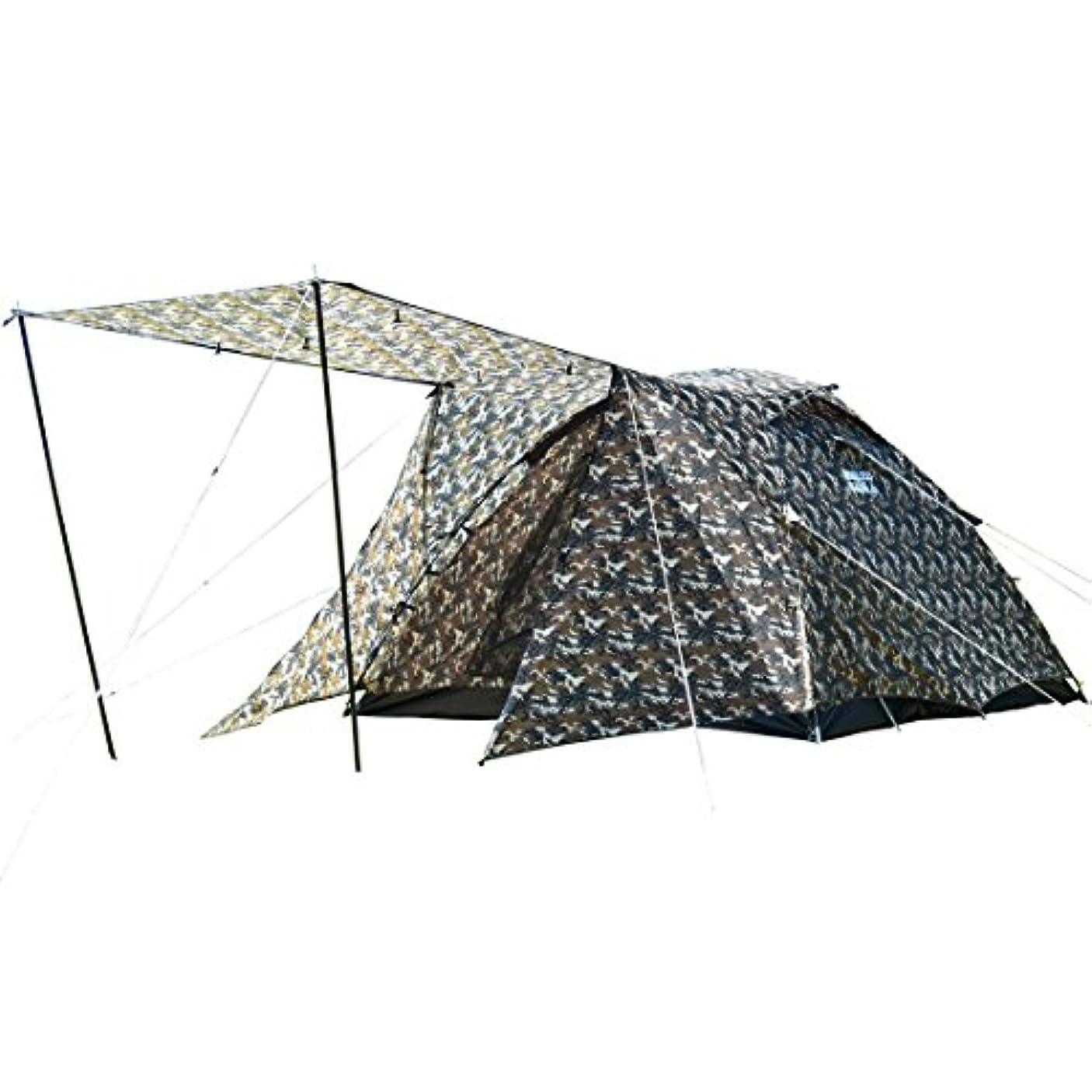 繊毛どんよりしたとまり木タンスのゲン ENDLESS BASE ドームテント 幅300cm 4~5人用 グラスファイバーボールフレーム キャンプ用品(ペグ×21本 / ロープ10本 / 専用収納ケース)カモフラ 44400006 01