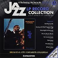 ジャズLPレコードコレクション 37号 (バット・ノット・フォー・ミー アーマッド・ジャマル) [分冊百科] (LPレコード付) (ジャズ・LPレコード・コレクション)