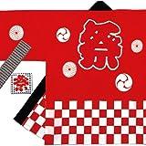 祭りはっぴ [帯・手拭い付き] 市松柄 大人用XLサイズ (赤) KH-20119
