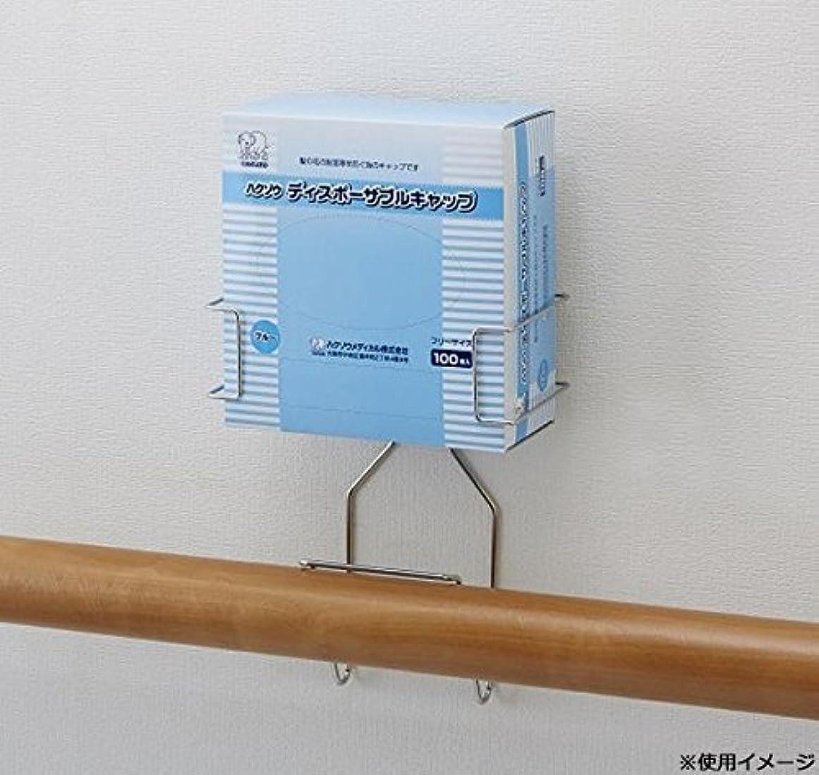 ハクゾウメディカル PPE製品用ホルダーSE(手すり用タイプ) エプロン?グローブタイプ 3904992