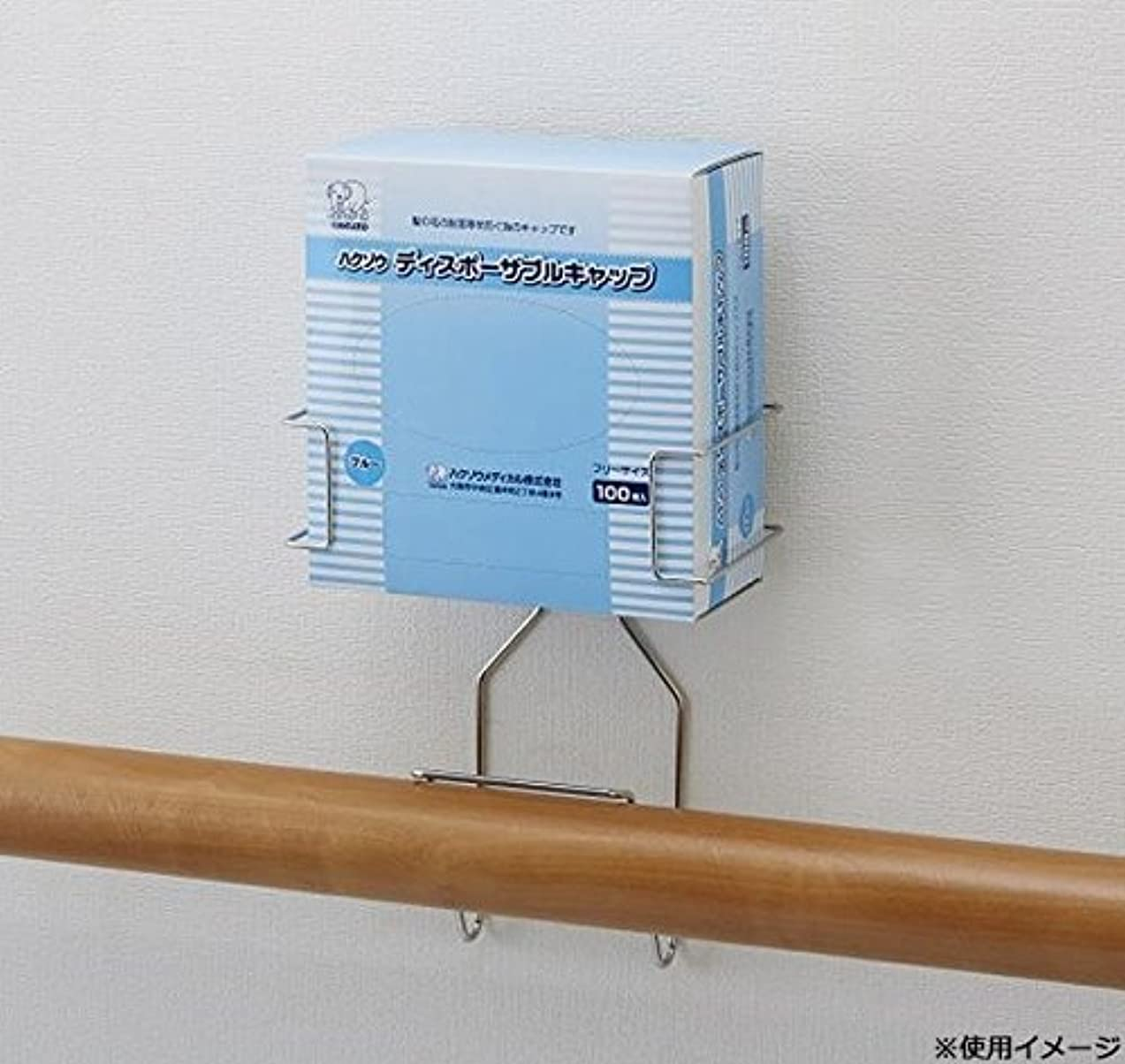 取り出す担当者食堂ハクゾウメディカル PPE製品用ホルダーSE(手すり用タイプ) エプロン?グローブタイプ 3904992