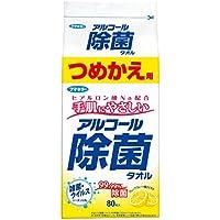 フマキラー アルコール 除菌 タオル 80枚 替え