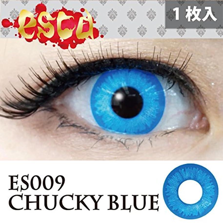 アスリート好戦的なジャングルesca エスカ チャッキーブルー ES009 度なし 1箱1枚入 ホラー ハロウィン コスプレ カラコン