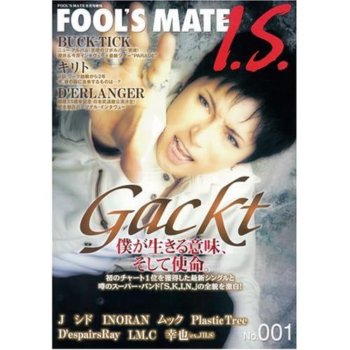 FOOL'S MATE I.S. No.001