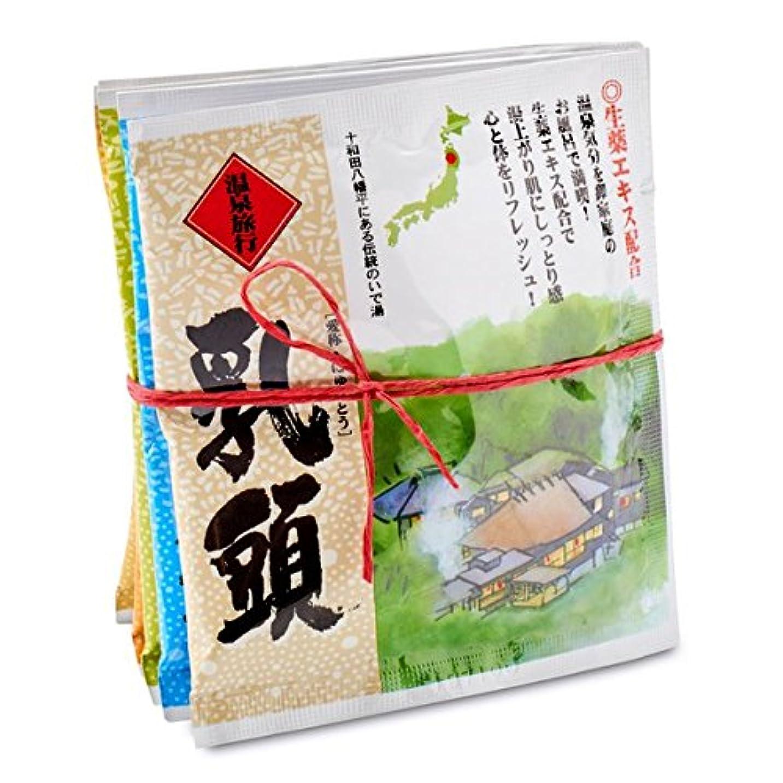 ケージ気球カブ五洲薬品 温泉旅行 乳頭 25g 4987332128304