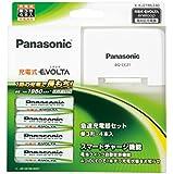 パナソニック 充電式EVOLTA 急速充電器セット 単3形充電池 4本付 スタンダードモデル K-KJ21MLE40